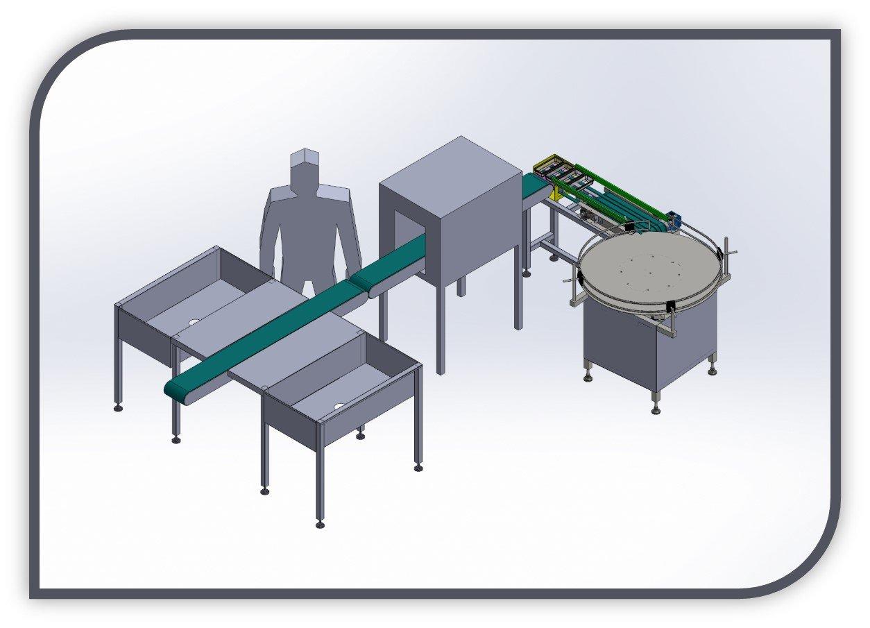 מערכת מסועים משולבת