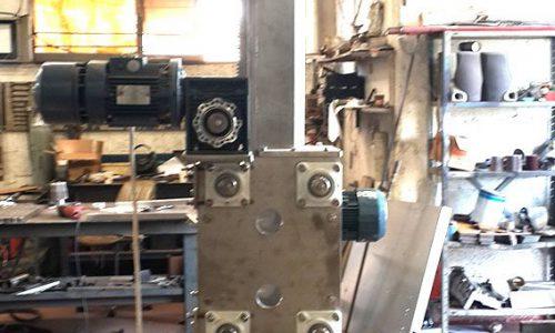 מכונת עירבול פס ייצור פריגת 4