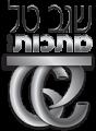 logoFinel2.png